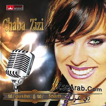Exlusive Chaba Zizi 2012 | Album Best Of | Chaba Zizi MP3|