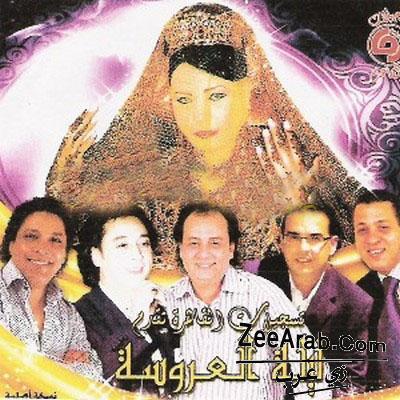 Exlusive Lilat Laaroussa Vol 1 – 2012