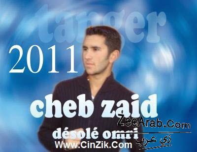 Exlusive Cheb Ziad 2012 | Album Album Dezolé Omri | Cheb Ziad MP3|