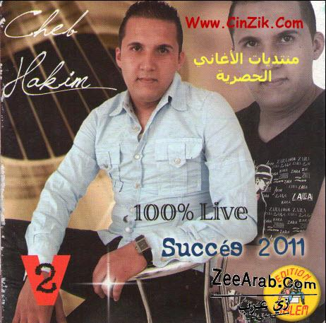 Exlusive Cheb Hakim 2012 | Album Best Of | Cheb Hakim MP3|