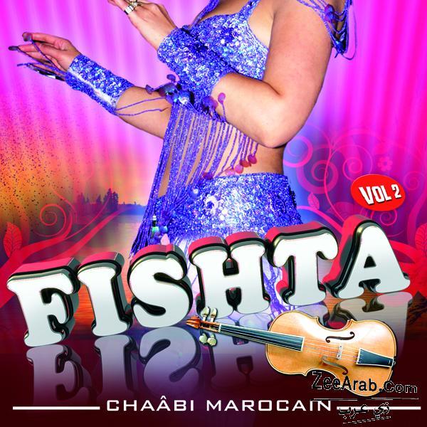 Fiegta Chaabia Vol 2 - 2012 - فيجتا أجمل أغاني شعبية 2012