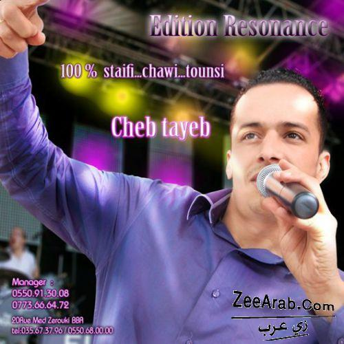 telecharger cheb tayeb 2012