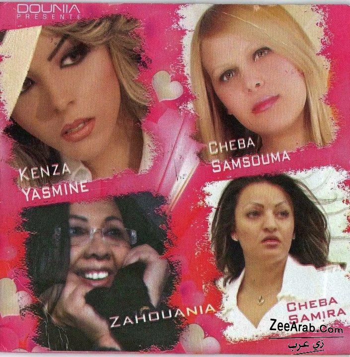 Exlusive Stars Algeriennes – 2012