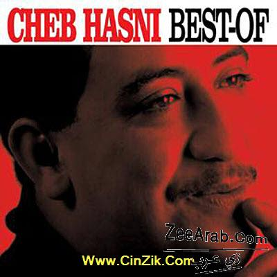 Exlusive Cheb Hassni 2012 | Album Best Of | Cheb Hassni MP3|
