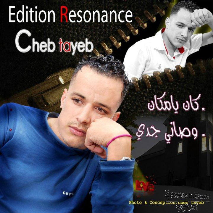 Exlusive Cheb Tayeb 2012 In Live