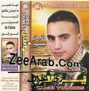 Exlusive Cheb Younes 2012 | Album Baghi Nemchi Ltalian | Cheb Younes MP3|