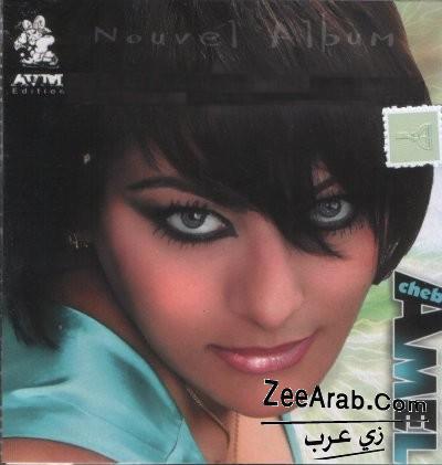 Exlusive Cheba Amel 2012 Album Taach Naachak Fik – 2011