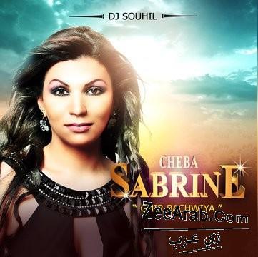 Cheba Sabrina Feat Free Man - Ghir Bachwiya 2012 - شابة صبرينة و فري مان 2012