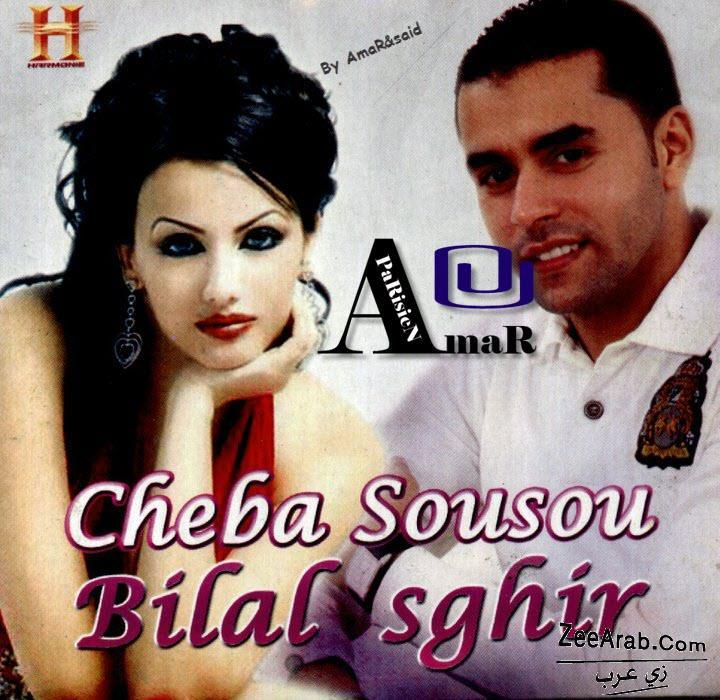 Exlusive Cheba Sousou Duo Bilal Sghir 2012 | Album Best Of | Cheba Sousou Duo Bilal Sghir MP3|