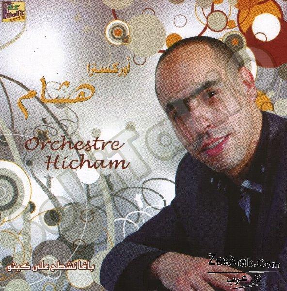 Hicham Album Baghi Nachtah Aala Kaytou 2012 - أوركسترا هشام 2012