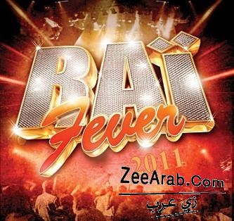 Exlusive Rai Fever 2012 | Album Best Of | Rai Fever MP3|