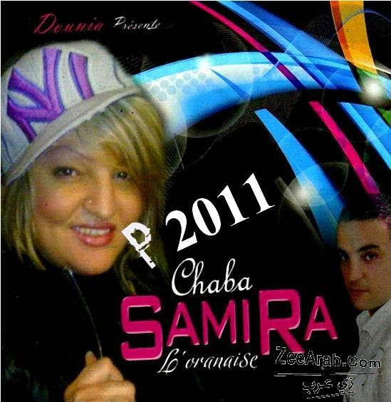 Exlusive Cheba Samira 2012 | Album Best Of | Cheba Samira MP3|
