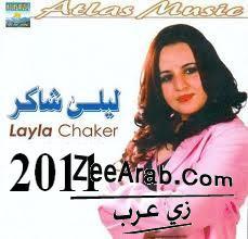 Exlusive Leila Chaker 2012 Album Fkagh Kidech Fkagh
