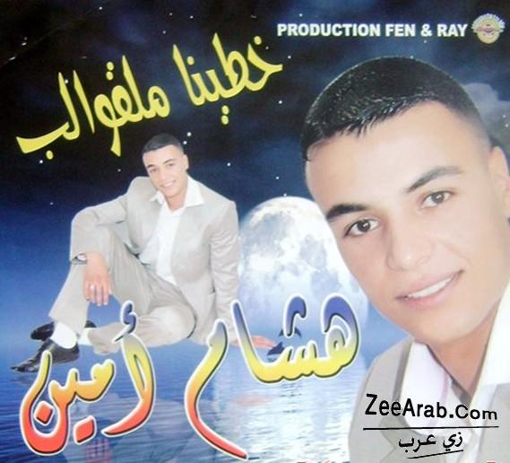 Exlusive Cheb Hicham 2012 | Album Best Of | Cheb Hicham MP3|