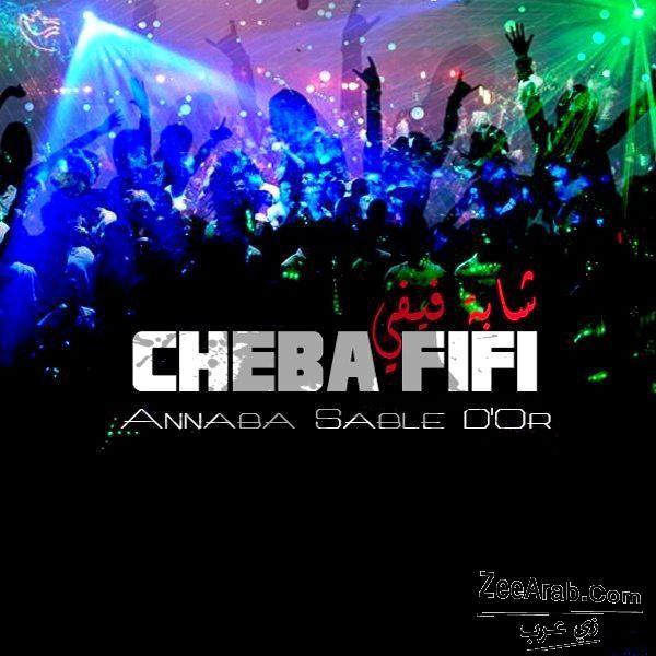 Exlusive Cheba Fifi 2012 | Album Live Annaba | Cheba Fifi MP3|
