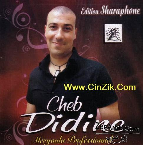Exlusive Cheb Didine 2012 | Album Best Of | Cheb Didine MP3|
