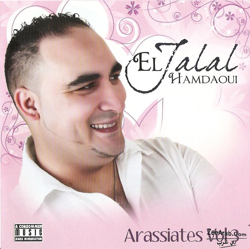 Jalal El Hamdaoui - Arassiates 2012 - جلال الحمداوي 2012