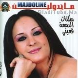 Exlusive Majdoline 2012 | Album Ya Omri | Majdoline MP3|