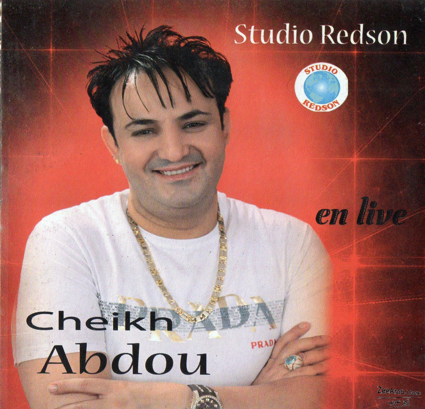 Exlusive Cheikh Abdou  2012 | Album Best Of | Cheikh Abdou  MP3|