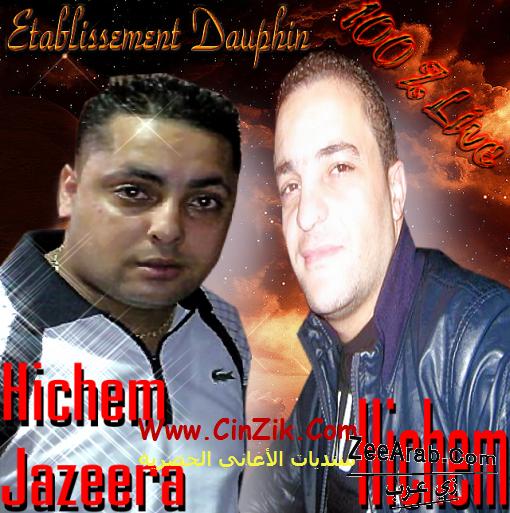 Exlusive  Cheb Hichem & Hichem Djazeera 2012 | Album 2011 |  Cheb Hichem & Hichem Djazeera MP3|