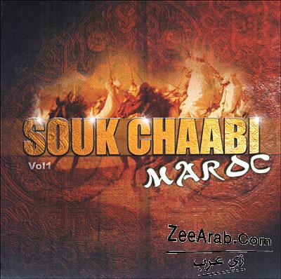 Exlusive Souk Chaabi – 2011