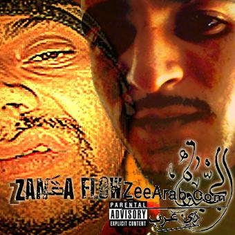 Exlusive Zan9a Flow 2012 | Album Jebha | Zan9a Flow MP3|