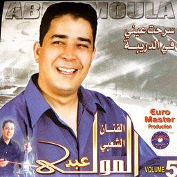 حصريا الفنان عبد المولى – 2011 – أجمل أغاني 2011