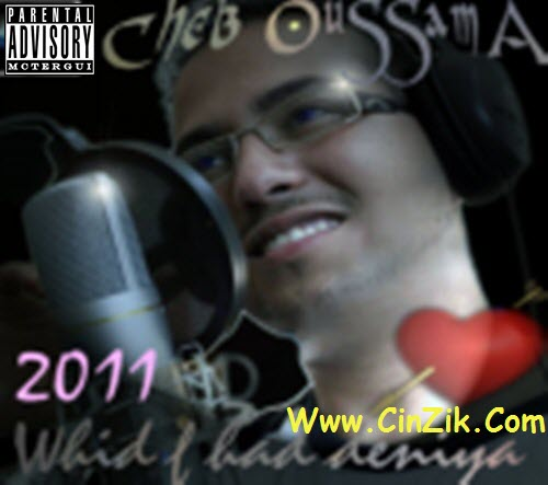 Exlusive Cheb Oussama 2012 | Album Wahdi Fi Had Denia | Cheb Oussama MP3|