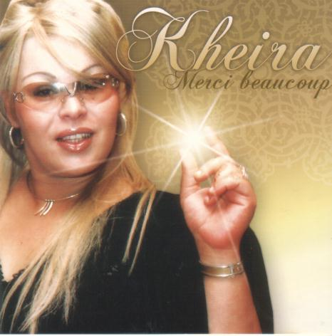 Exlusive Cheba Kheira 2012 | Album Best Of | Cheba Kheira MP3|