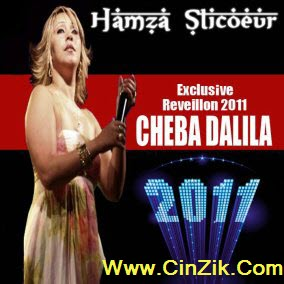 Exlusive Cheba Dalila 2012 | Album Best Of | Cheba Dalila MP3|