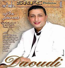 عبد الله الدودي أجمل أغاني 2011