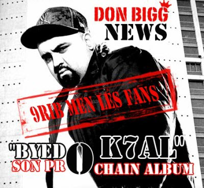 Exlusive Don Bigg 2012 | Album Bigg De Don | Don Bigg MP3|