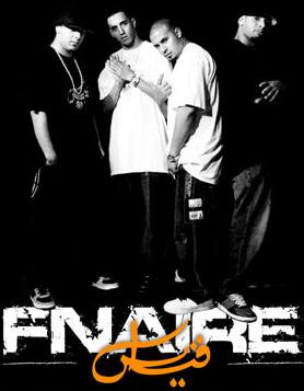 Exlusive Fnaire 2012 | Album Best Of | Fnaire MP3|