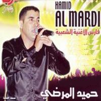 أجمل أغاني حميد المرض Best Of Hamid El Merdi 2011