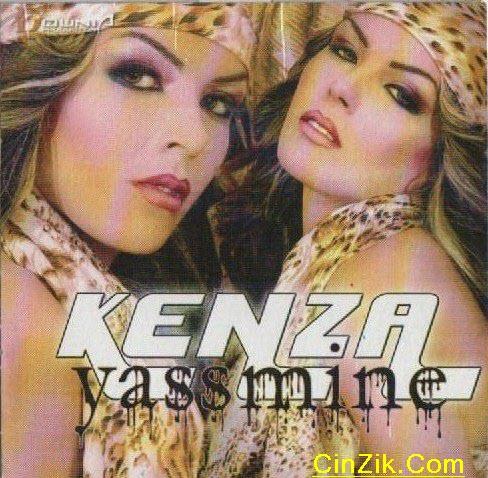 Exlusive Kenza Yasmine 2012 | Album N'sauver Mon Amour | Kenza Yasmine MP3|