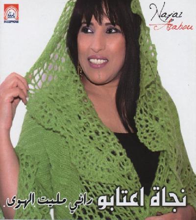Najat 3tabou 2010 – ألبوم نجاة اعتابو 2011