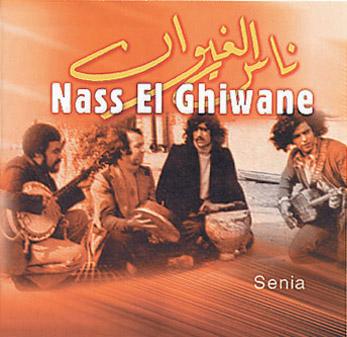 Exlusive Nass El Ghiwan 2012 | Album Best Of | Nass El Ghiwan MP3|