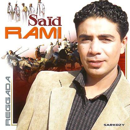 حصريا سعيد الرامي- 2011 – أجمل أغاني 2011