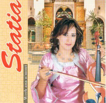 حصريا الفنانة ستاتية – 2011 – أجمل أغاني 2011